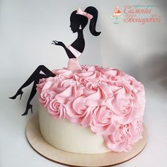 15 Trendy Cupcakes Ideas For Teens Beautiful Cakes Pretty Cakes, Beautiful Cakes, Amazing Cakes, Fondant Cakes, Cupcake Cakes, Pink Cupcakes, Sweets Cake, Wedding Cupcakes, Birthday Cake Girls Teenager