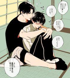 Touken Ranbu, Cute Boys, Art Reference, Character Design, Manga, Drawings, Anime, Respect, Happiness