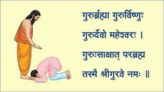 Happy spiritual festival dedicated to pay respects your Old Quotes, Girly Quotes, Happy Quotes, Life Quotes, Guru Purnima Messages, Happy Guru Purnima Images, Guru Purnima Greetings, Guru Purnima Wishes, Happy Teachers Day Wishes