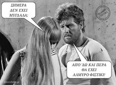 Funny Greek Quotes, Funny Pictures, Lol, Movies, Movie Posters, Fanny Pics, Films, Funny Pics, Film Poster