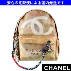 Chanel Art School Graffiti Beige Runway Large Backpack Bag