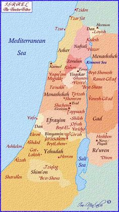 Map of The Twelve Tribes of Israel   Jewish Virtual Library