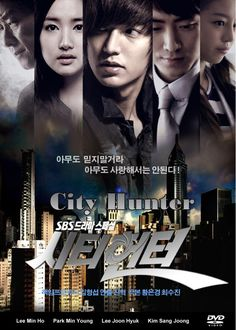 """City Hunter - """"Don't be afraid of the shadows…because it only means light is nearby."""" – Young Joo. I love this drama!"""