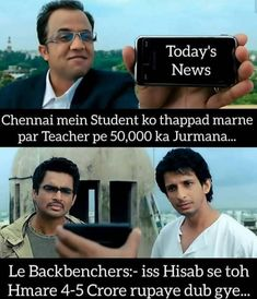Bhut nuksaan m h Ham . can you pin it duudes ? Funny Minion Memes, Very Funny Memes, Funny School Memes, Some Funny Jokes, Hilarious Memes, Latest Funny Jokes, Funny Jokes In Hindi, Jokes Pics, Exam Quotes Funny