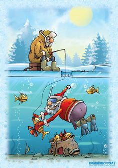 Advanced Album Pinboard View Page - Worldwide Fishing Club - Advanced Album Pinboard View Page Ice Fishing Gear, Gone Fishing, Fishing Stuff, Carp Fishing, Fishing Shirts, Fishing Quotes, Fishing Humor, Fishing Equipment For Sale, Old Lady Humor