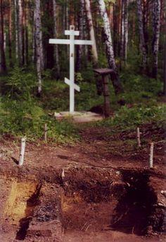 Where the Romanovs bodies were found