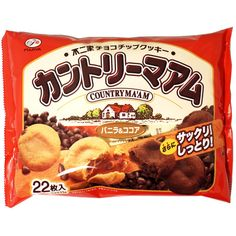 Fujiya Country Ma'am Vanilla and Chocolate Chip Cookies Grab Bag 209g, 22 cookies