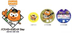 「バファローズポンタ DAY」 を8月5日に京セラドーム大阪で開催(LM)