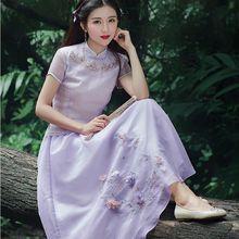 Flower-Accent Maxi Skirt