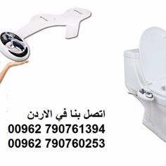 شطاف الشتاء بيديت المرحاض ماء حار وبارد الافضل في فصل الشتاء شطاف صحي ماء بارد و حار تركيب على قاعدة In 2020 Bidet Bidet Toilet Attachment Bidet Toilet
