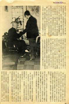 SWK - Ip Man - New Martial Hero Magazine 4