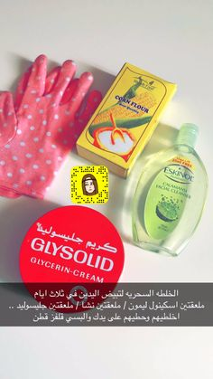 Skin care mask Body skin care Beauty skin care Skin care Beauty skin Beauty care Excellent Beauty tips are available on our internet site Check it out and you wont be so. Skin Care Masks, Diy Skin Care, Skin Care Tips, Skin Tips, Beauty Care Routine, Beauty Hacks, Skincare Routine, Hand Care, Younger Looking Skin