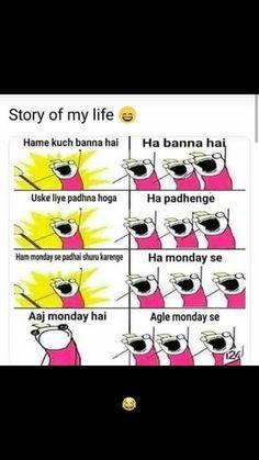 Latest Funny Jokes, Funny Jokes In Hindi, Super Funny Memes, Funny School Memes, Some Funny Jokes, Crazy Funny Memes, Funny Puns, Really Funny Memes, Funny Relatable Memes