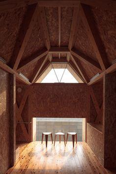 t-nursery ~ uchida architect design office