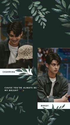 #brightvc#wallpaper Bright Wallpaper, Aesthetic Pastel Wallpaper, Aesthetic Wallpapers, Bright Pictures, Exo Memes, Thai Drama, Cute Gay, It Cast, Handsome