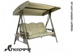 Садовые качели Cairo коричневые Garden4You Bunk Beds, Outdoor Chairs, Outdoor Furniture, Outdoor Decor, Hammock, Home Decor, Garden, Decoration Home, Garten