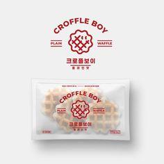 일주일만에 수많은 디자인을 받아보고, 선택할 수 있습니다. 11만명의 디자이너에게 의뢰하세요. Bakery Packaging, Food Packaging Design, Packaging Design Inspiration, Graphic Design Inspiration, Typo Logo, Logo Branding, Branding Design, Food Graphic Design, Food Logo Design