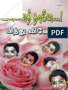 BV-Unnai Thaane.pdf Free Books To Read, Free Pdf Books, Novels To Read Online, Books Online, Romantic Novels To Read, Free Novels, Book Sites, Romance Books, Reading Online