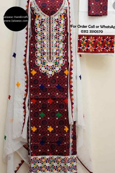 c6b057c064 Find Latest Ajrak Design Dresses with Ajrak Sindhi Embroidery Dresses &  Shirts Now Available For