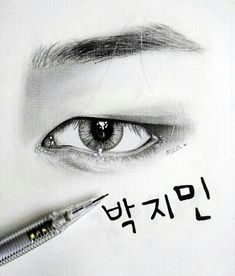 Jan 2020 - Well Guys I really enjoyed drawing his eye because of the light color which was a big challenge for Kpop Drawings, Pencil Art Drawings, Bts Jimin, Bts Eyes, Eye Study, Girl Drawing Sketches, Eye Sketch, Jimin Fanart, Fan Art