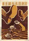 Vibrant Chinese Propaganda Art - Part Revolution, Revolution, Revolution Chinese Propaganda Posters, Ww2 Propaganda, Chinese Posters, Political Posters, Political Art, Old Posters, Vintage Posters, Revolution Poster, Communication Art