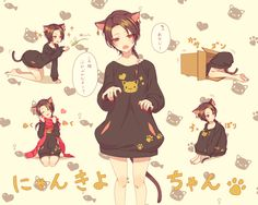 http://www.pixiv.net/member_illust.php?mode=manga&illust_id=59127968