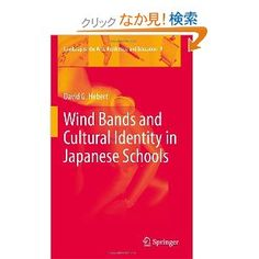 Wind Bands and Cultural Identity in Japanese Schools (Landscapes: the Arts, Aesthetics, and Education)