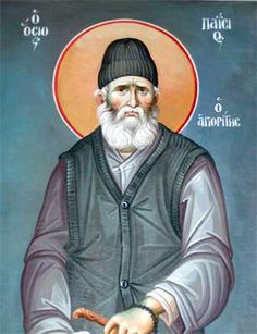 Tuesday, January with His All-Holiness, the Holy and Sacred Synod unanimously accepted the proposal of the Canonical Committee to incorporate the monk Paisios of Mt. Athos into the registry of the Saints of the Orthodox Church Orthodox Prayers, Orthodox Christianity, Religious Icons, Religious Art, The Holy Mountain, Small Icons, New Saints, Byzantine Icons, The Monks