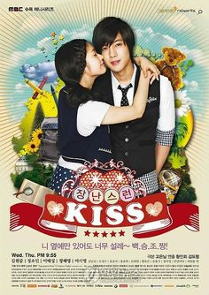 Mischievous Kiss or Playful Kiss - personally i think kim hyun joong looked the best in this drama!! It was really funny :)