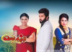 Sembaruthi 15-12-2020 Zee Tamil Serial Vijay Tv Serial, Busy Signal, Prime Time, Tv Shows, Goals, Entertaining, Funny, Tv Series