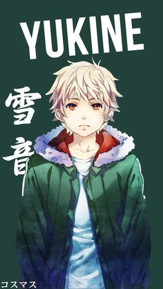 Yukine ~ Korigengi | Wallpaper Anime