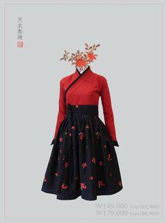 15번째 이미지 Japanese Outfits, Japanese Fashion, Korean Fashion, Korean Traditional Dress, Traditional Dresses, Modern Hanbok, Modern Kimono, I Love Fashion, Fashion Design