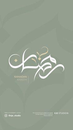 Ramadan Arabic Calligraphy By Ebrahim Jaffar Ramadan Greetings, Eid Mubarak Greetings, Arabic Calligraphy Design, Islamic Calligraphy, Islamic Posters, Islamic Art, Eid Card Designs, Ramadan Poster, Simple Wedding Cards