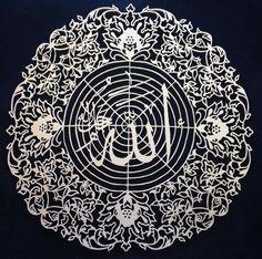 DesertRose,;,Allah calligraphy art,;, naht sanatı - Google'da Ara,;, Allah Calligraphy, Arabesque, Islamic Art, Paper Cutting, Glass Art, Decorative Plates, Mandala, Paper Crafts, Drawing