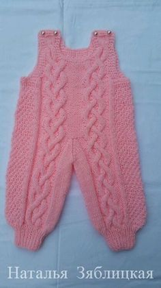 Visual result of baby scarfs Stricken Sie Baby Kleidung Baby Pants Pattern, Baby Cardigan Knitting Pattern, Baby Knitting Patterns, Knitting Designs, Baby Patterns, Crochet Baby Pants, Knitted Baby Clothes, Baby Overalls, Knitting For Kids