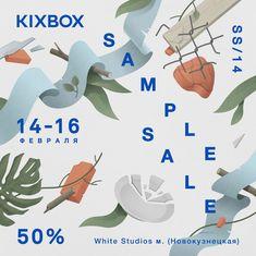 KIXBOX / Sample Sale / SS14 - Facultative Works