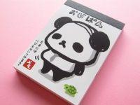 Kawaii Cute Mini Memo Pad