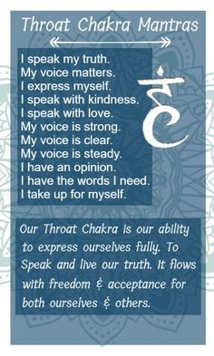The throat chakra is our center of self expression. I call it the pushover chakra because it influences our ability to feel empowered and live our truth