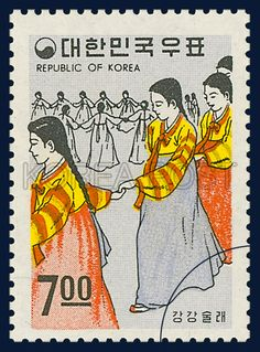 POSTAGE STAMPS OF FOLKLORE, ganggangsulae, traditional culture, orange, yellow, sky-blue, 1967 09 15, 민속시리즈 1967년 09월 15일, 565, 강강술래, postage 우표