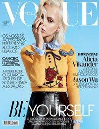 O futuro da Moda com Alexa Chung (parte 1) - Vídeos - Vogue Portugal
