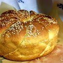 Сръбска погачица – Вкуси ме
