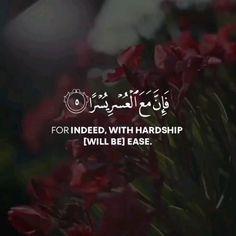 Quran Quotes Love, Allah Quotes, Islamic Love Quotes, Muslim Quotes, Tilawat E Quran, Surah Al Quran, Holy Quran, Best Islamic Images, Islamic Videos
