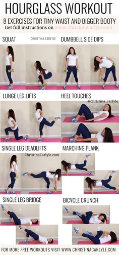 Tiny Waist Workout | Hour Glass Workout for Women