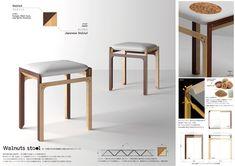 Furniture Layout, Furniture Design, Presentation Board Design, Diy Projects For Bedroom, Catalog Design, Coffee Table Design, Diy Chair, Panel, Editorial Design