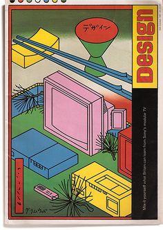 Design 394