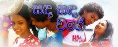 Sanda Sanda Wage Sinhala Song Chords ChordsSrilanka