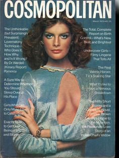Cosmopolitan magazine, MARCH 1975 Model: Rene Russo Photographer: Francesco Scavullo