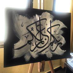 ربكم اعلم بكم . . #art #artist #draw #paint #drawing #painting #رسم #فن #خط_عربي #خط #اكريلك by ranoaj_art