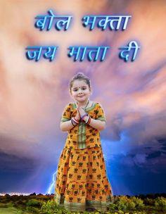 Jai  Mata di... Jai Jai Maa.. Jai Maa Durga. Jai Maa Kalike.. Jai Maa Kali.. Jai Maa Vaishno