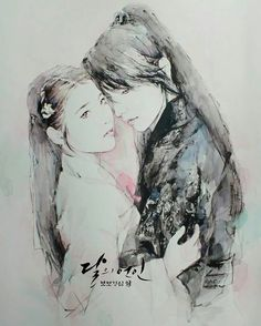 Image uploaded by Natalie. Find images and videos about drama, iu and moon lovers on We Heart It - the app to get lost in what you love. Moon Lovers Quotes, Moon Lovers Drama, Korean Art, Asian Art, Scarlet Heart Ryeo Wallpaper, Kdrama, Legend Of Blue Sea, Chibi, Wang So
